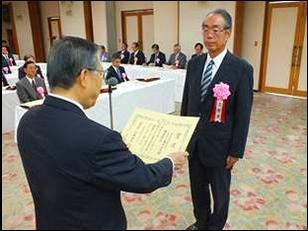 福島県知事表彰