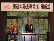 開所式で挨拶する藤田社長 (鹿島ガーデンヴィラにて)