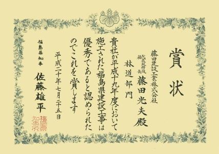 yuryou-ss