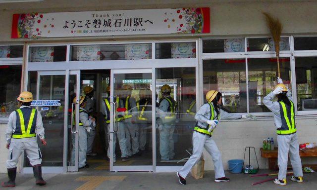 JR水郡線矢祭山駅から磐城守山駅までの駅舎清掃